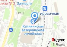 Компания «ВЕТДЕНТ» на карте