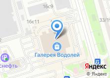 Компания «Лавотера» на карте