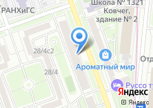 Компания «Бондарев и Коллеги» на карте