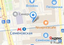 Компания «ПБК 20» на карте