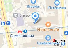 Компания «ПАУК» на карте