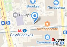 Компания «Диахром» на карте