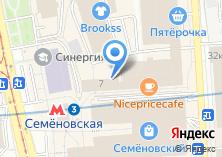 Компания «C-ИНТЕР» на карте