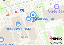 Компания «Аптечка» на карте