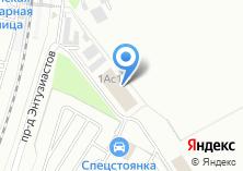 Компания «Городская служба перемещения транспортных средств» на карте