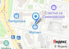 Компания «РеасГруппа» на карте
