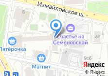 Компания «Enline Language School» на карте