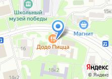 Компания «ПивомановЪ» на карте
