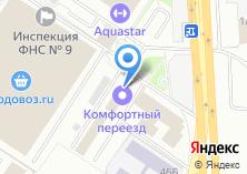 Компания «Полиграф+» на карте
