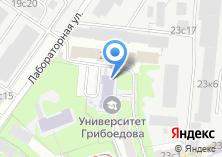 Компания «Институт международного права и экономики им. А.С. Грибоедова» на карте