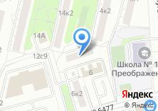 Компания «Foto.ru сеть салонов цифровой техники» на карте
