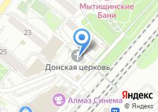 Компания «Донской Храм» на карте