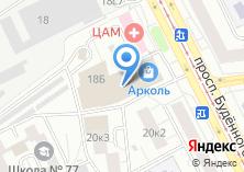 Компания «Эрика» на карте