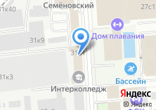 Компания «okDelivery» на карте