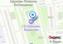 Компания «Служба Ремонта Замков» на карте
