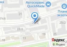 Компания «VITACCI» на карте