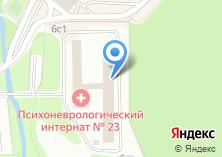 Компания «Психоневрологический интернат №23» на карте