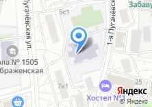 Компания «Средняя общеобразовательная школа №1032» на карте