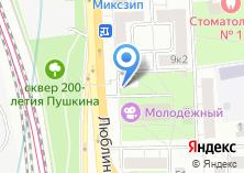 Компания «Магазин фруктов и овощей на Люблинской» на карте