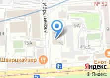 Компания «Sirenia» на карте
