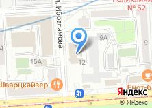 Компания «Сирения» на карте
