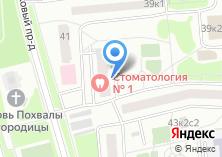 Компания «Лазерная стоматология №1» на карте