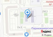 Компания «Средняя общеобразовательная школа №1145 им. Фритьофа Нансена» на карте