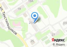 Компания «Почтовое отделение №142002» на карте
