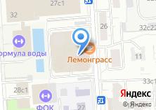 Компания «GreeceRenters.com» на карте