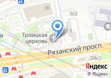 Компания «Храм Живоначальной Троицы в Карачарово» на карте