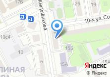 Компания «ФизАрт» на карте