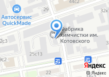 Компания «Комиссионный магазин Комиссионер» на карте