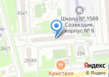 Компания «НД Строй» на карте