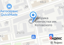 Компания «Academy» на карте