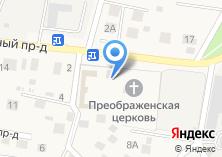Компания «Часовня Казанской Иконы Божией Матери» на карте