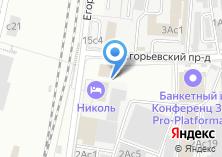 Компания «Продуктовый магазин на Егорьевской» на карте