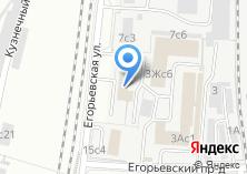 Компания «ВСЕ ДЛЯ СТРОЙКИ» на карте