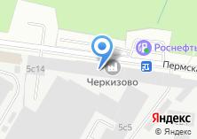 Компания «Черкизовский мясоперерабатывающий завод» на карте