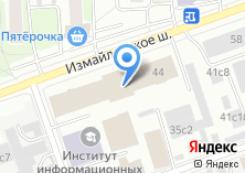 Компания «Первая типография» на карте