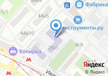 Компания «Медицинское училище №19» на карте