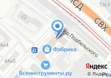 Компания «OrangGold» на карте