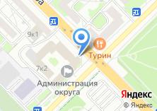 Компания «Мытищинский отдел Управления исполнения бюджета Министерства финансов Московской области» на карте