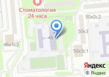 Компания «Центр образования №1433» на карте