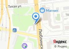 Компания «КДМ-МРТ» на карте