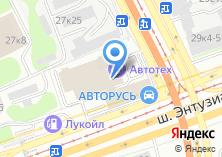 Компания «Авто Ганза» на карте