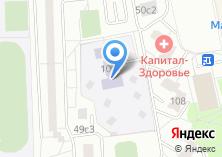 Компания «Детский сад №2163» на карте