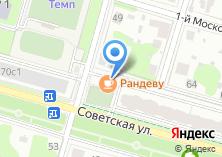 Компания «Рандеву» на карте