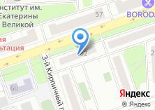 Компания «Соколинка» на карте