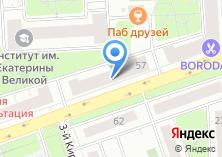 Компания «Центр гигиены и эпидемиологии г. Москвы» на карте