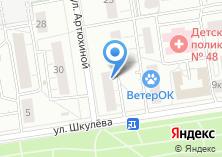 Компания «Новая улыбка» на карте